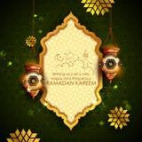 Salutations de Ramadan Kareem Generous Ramadan pour le festival religieux Eid de l'Islam avec la lampe lumineuse illustration stock