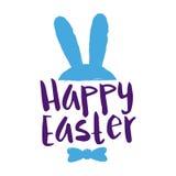 Salutations heureuses de Pâques avec Bunny Ears Sillhouette Image libre de droits