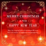Saluti anno di nuovo e di natale Immagine Stock Libera da Diritti