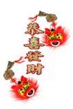 Saluti cinesi di prosperità di nuovo anno Fotografie Stock Libere da Diritti