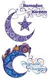 Saluti del Ramadan fissati Immagini Stock