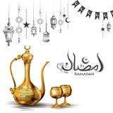 Saluti di Ramadan Kareem Generous Ramadan per il festival religioso Eid di Islam con la struttura floreale olden royalty illustrazione gratis