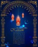 Saluti di Ramadan Kareem Generous Ramadan per il festival religioso Eid di Islam con la lampada illuminata illustrazione vettoriale