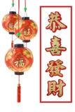Saluti tradizionali cinesi di nuovo anno Fotografia Stock