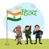 Saluting officers for Indian Independence Day. Stock Photography