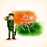 Saluting Soldier for Indian Independence Day. Royalty Free Stock Images