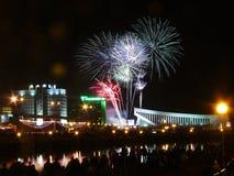 Saluto celebratorio al 950th anniversario della città di Minsk Fotografia Stock Libera da Diritti
