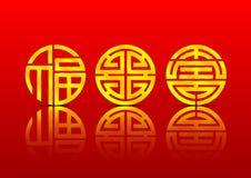 Saluto cinese di Fu LU Shou Fotografie Stock Libere da Diritti