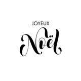 Saluto del testo di calligrafia di Joyeux Noel French Merry Christmas Fotografia Stock Libera da Diritti