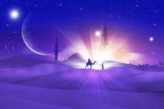 Saluto di Eid   illustrazione di stock