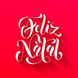 Saluto di Feliz Natal Buon Natale portoghese Fotografie Stock