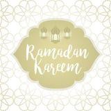 Saluto di Ramadan Kareem Fotografie Stock
