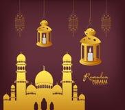 Saluto di Ramadan Mubarak con la moschea e l'iscrizione disegnata a mano di calligrafia che significa Fotografia Stock