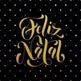 Saluto di scintillio dell'oro di Feliz Natal Natale portoghese Fotografia Stock Libera da Diritti