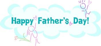 Saluto felice di giorno di Fatherâs Immagini Stock
