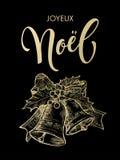 Saluto francese dell'ornamento della campana dell'oro di Joyeux Noel Merry Christmas Fotografia Stock
