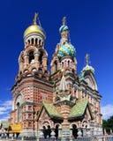 Salvador en sangre derramada, St Petersburg imagenes de archivo