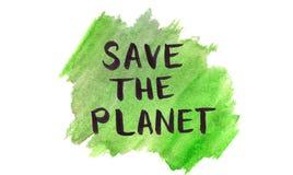 Salvar o fundo orgânico do verde da aquarela do planeta ilustração royalty free