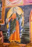 Salvatore al monastero di Troyan degli affreschi di Peter in Bulgaria Fotografia Stock Libera da Diritti