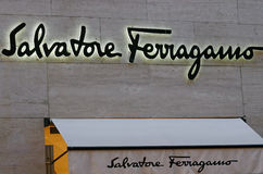 Salvatore Ferragamo luxury shop. In Rome, Italy Royalty Free Stock Photo