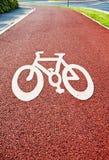 Salvo il nostro pianeta verde - cicli per funzionare! Fotografia Stock Libera da Diritti