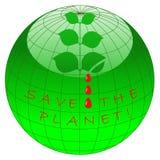 Salvo il pianeta Immagini Stock