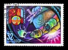 Salyut空间站,驶出船坞&再进入,苏维埃蒙古人温泉 免版税库存图片