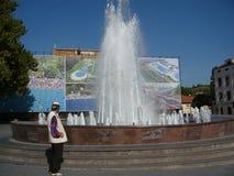 Salzquadrat des Brunnens Stockfotos