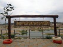 Sam Phan Bok Thailand-Grenze lizenzfreies stockbild