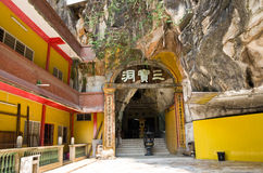 Sam Poh Tong; Ipoh. Sam Poh Tong is a famous cave temple located in Gunung Rapat; about 5km south of Ipoh Royalty Free Stock Images