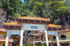 Sam Poh Tong is the most famous and developed cave temple in Malaysia Royalty Free Stock Photos
