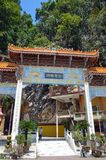Sam Poh Tong is the most famous and developed cave temple in Malaysia Stock Images