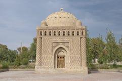 Samanid Mausoleum in Bukhara. Uzbekistan Stock Photography