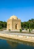 Samanid mausoleum in Bukhara, Uzbekistan Stock Photo