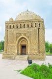 The Samanid mausoleum Royalty Free Stock Image