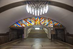 Samara, Ρωσία - 6 Αυγούστου 2016: Εσωτερικό νίκης ` Pobeda σταθμών μετρό ` Στοκ Εικόνες