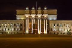 SAMARA, ΡΩΣΙΑ - 12 ΟΚΤΩΒΡΊΟΥ 2016: Ακαδημαϊκά όπερα της Samara και θέατρο μπαλέτου τη νύχτα στην πλατεία Kuibyshev Στοκ φωτογραφίες με δικαίωμα ελεύθερης χρήσης
