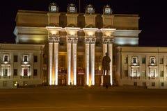 SAMARA, ΡΩΣΙΑ - 12 ΟΚΤΩΒΡΊΟΥ 2016: Ακαδημαϊκά όπερα της Samara και θέατρο μπαλέτου τη νύχτα στην πλατεία Kuibyshev Στοκ εικόνα με δικαίωμα ελεύθερης χρήσης