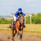 Samara, août 2018 : Course de chevaux au festival équestre photos stock