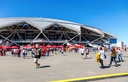 Samara Arena football stadium Royalty Free Stock Image