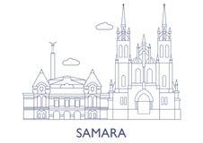 Samara, as construções as mais famosas da cidade Imagens de Stock Royalty Free