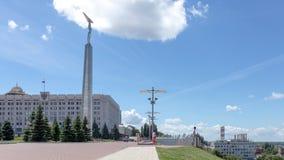 Samara chwały kwadrat w mieście Samara na Volga rzece w Rosja Obrazy Royalty Free