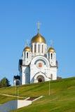 Samara city, Russia, cathedral Stock Photos