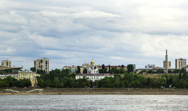 Samara city and Volga river, Russia. Stock Image