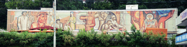 Samara do mosaico de URSS Fotos de Stock Royalty Free