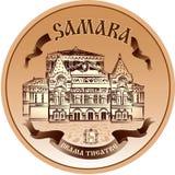 Samara Drama Theatre Imagens de Stock