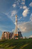 Samara, foguete Foto de Stock