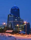 Samara. Gare Images libres de droits