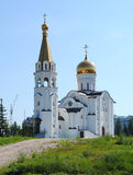 samara La chiesa della st Tatiana Immagine Stock
