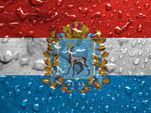 Samara Oblast Royalty Free Stock Photo